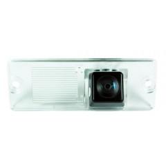 Nissan Qashqai (2008 - 2009) Reverse Camera